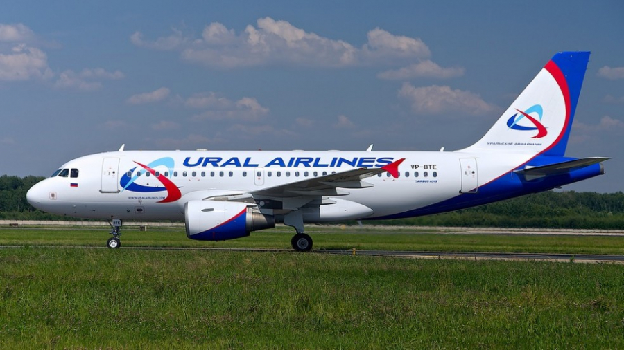 Ural Airlines bay phu yen