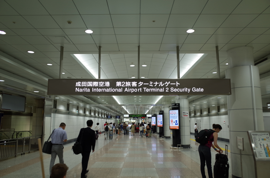 Narita_International_Airport_-_Terminal_2_security_gate
